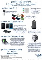 PROMOCIÓN 60 ANIVERSARIO
